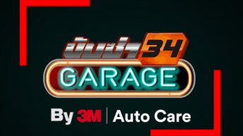 clubza garage by 3m